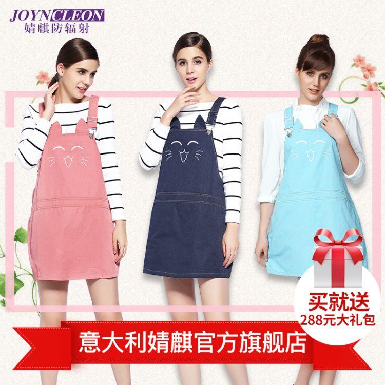Еще одна модель платья с защитой, не этот раз для более юной аудитории